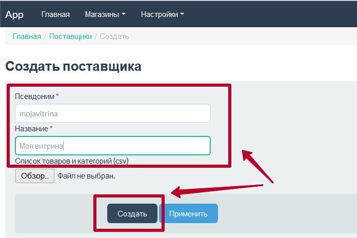 Как создать кнопку в интернете