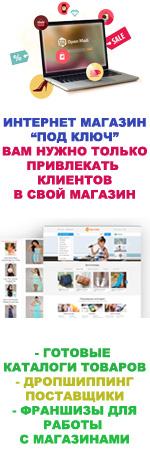 bannerPartner_150x450