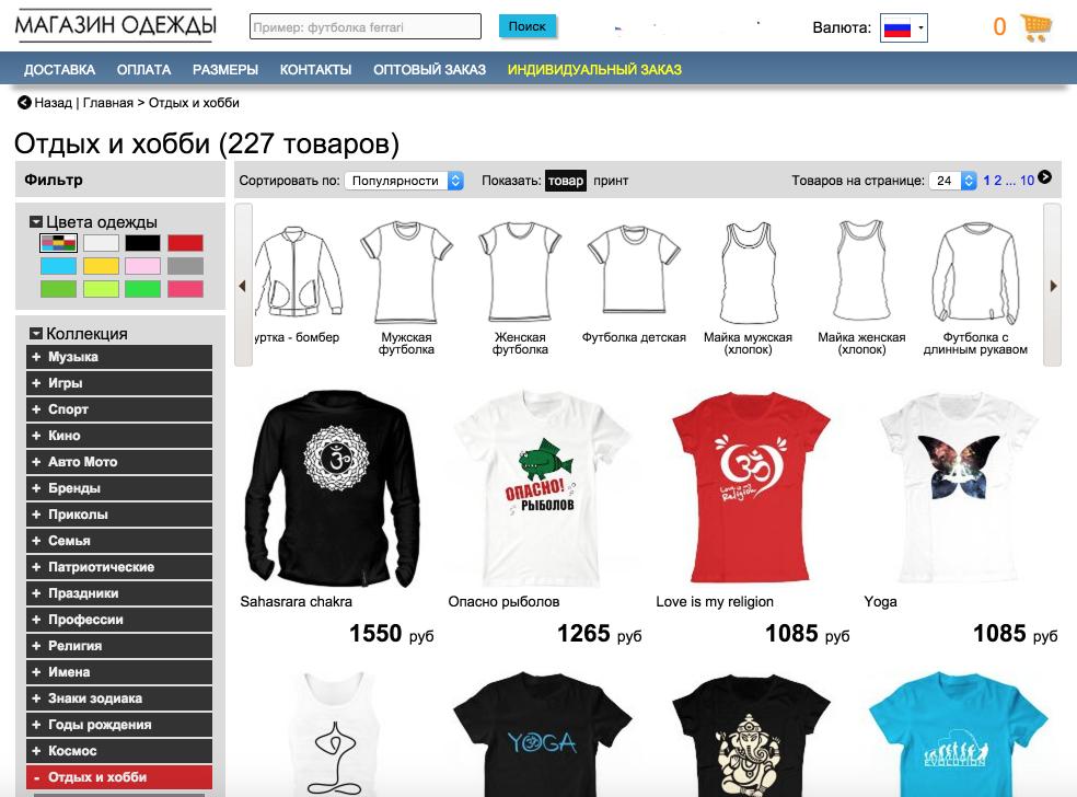 Франшизы СНГ Опенмол - как создать интернет магазин бесплатно ... e0880cd3c337f
