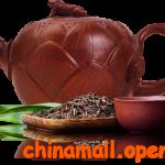 chinamall3