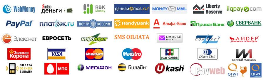 https://blog.openmall.info/wp-content/uploads/2015/02/ps-logos