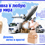 webshop_delivery