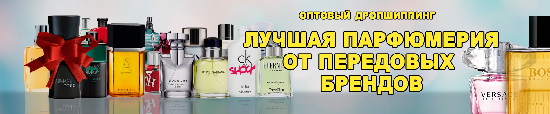 banner-perfumes_opm