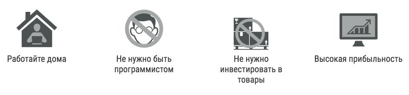 eurobuy-addv